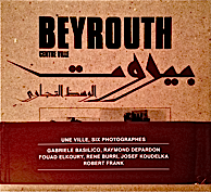 24) Collectif Photographes de magnum Beyrouth