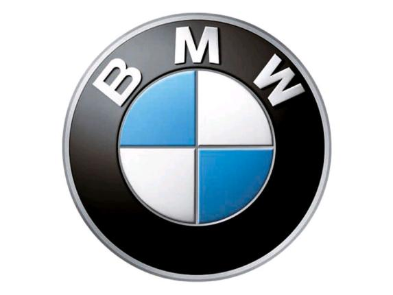 Predictive Operational Analytics BMW BMW utilise IBM SPSS pour consolider sa position face à ses concurrents Objectifs : Réduire les coût liés aux contrats de garantie et améliorer la satisfaction
