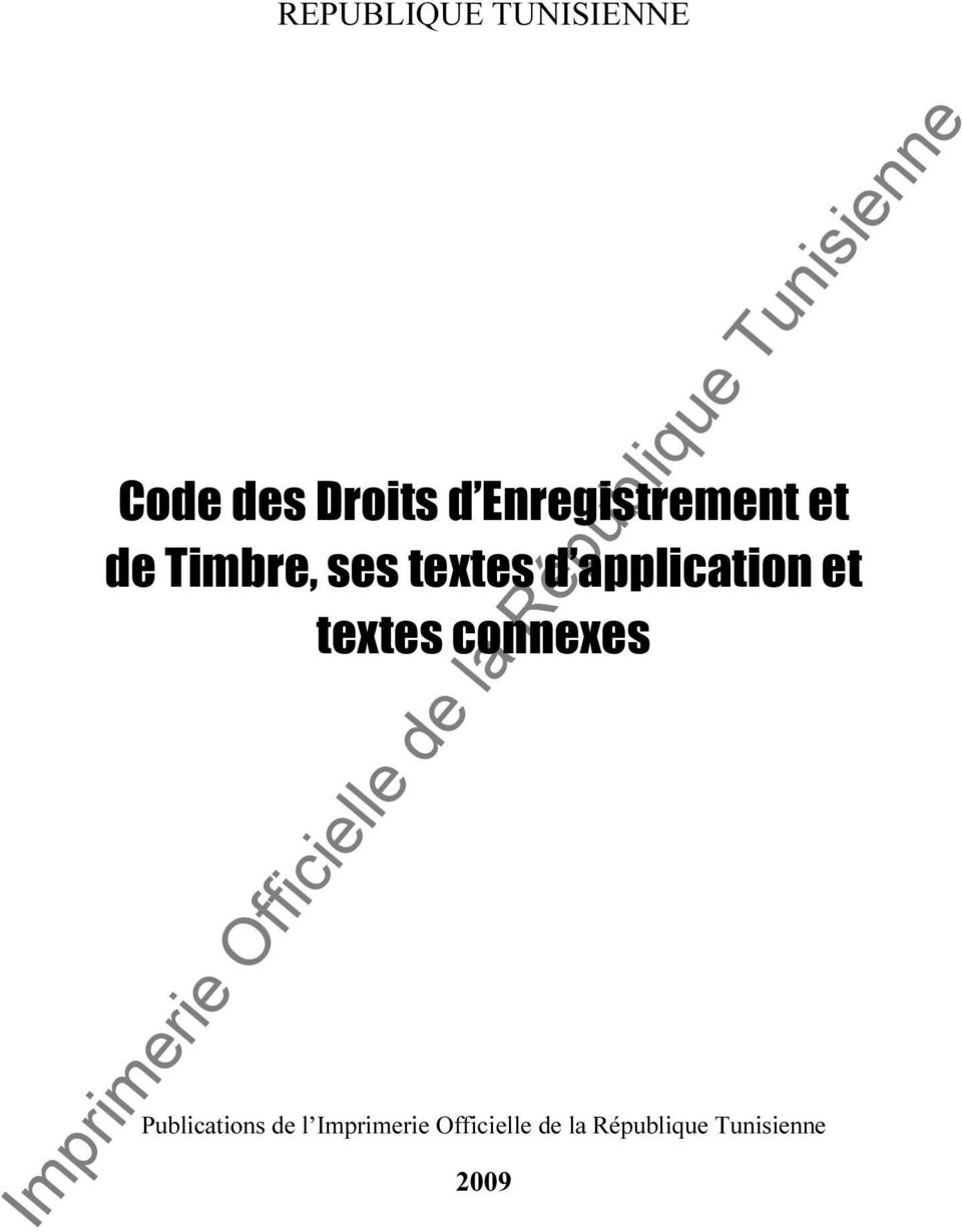 Timbre, ses textes d application