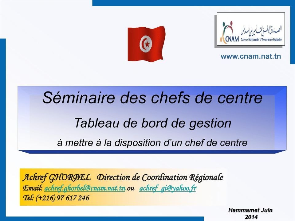mettre à la disposition d un chef de centre Achref GHORBEL