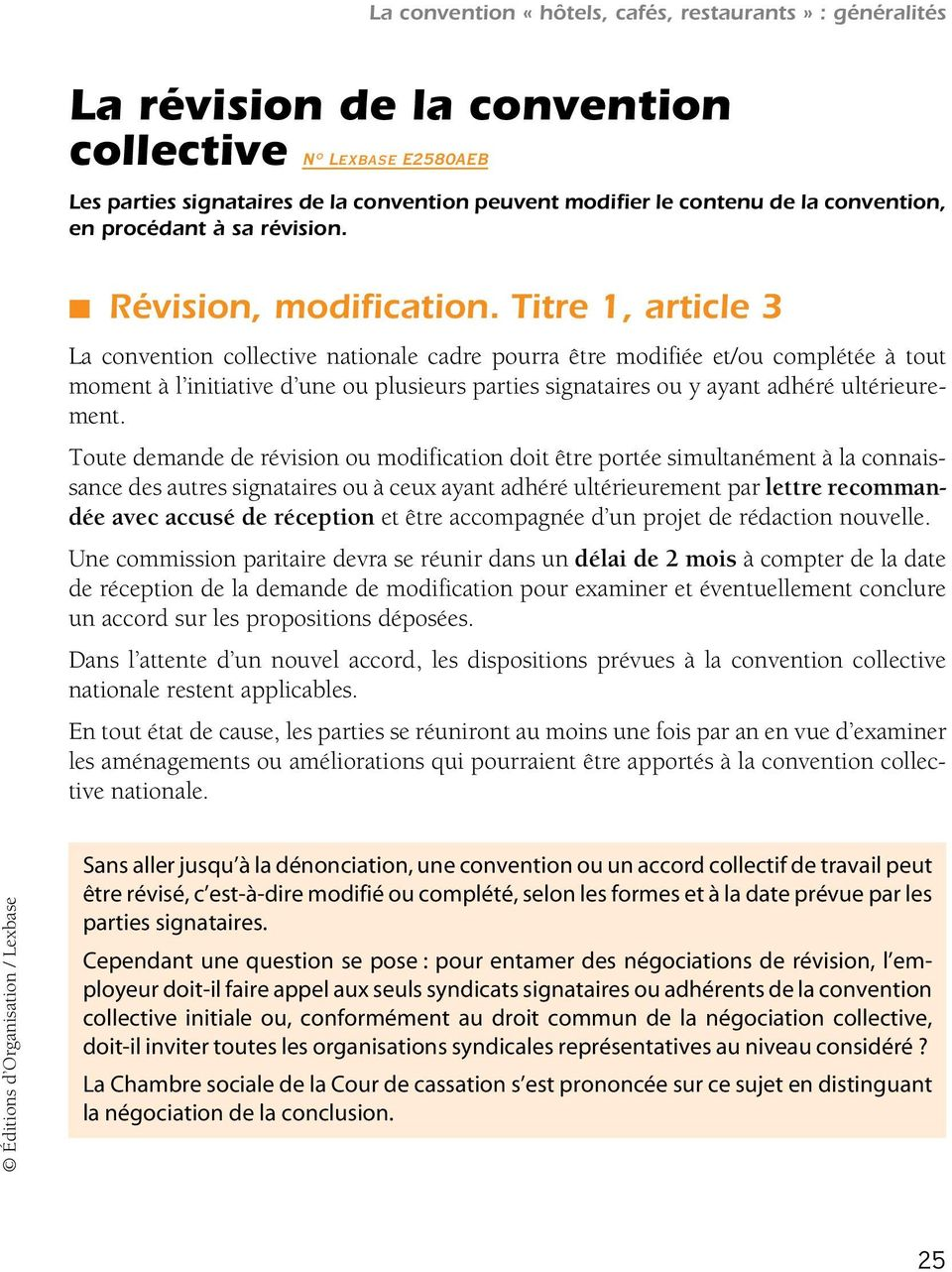 Convention collective nationale restauration rapide - Grille de salaire contrat de professionnalisation ...