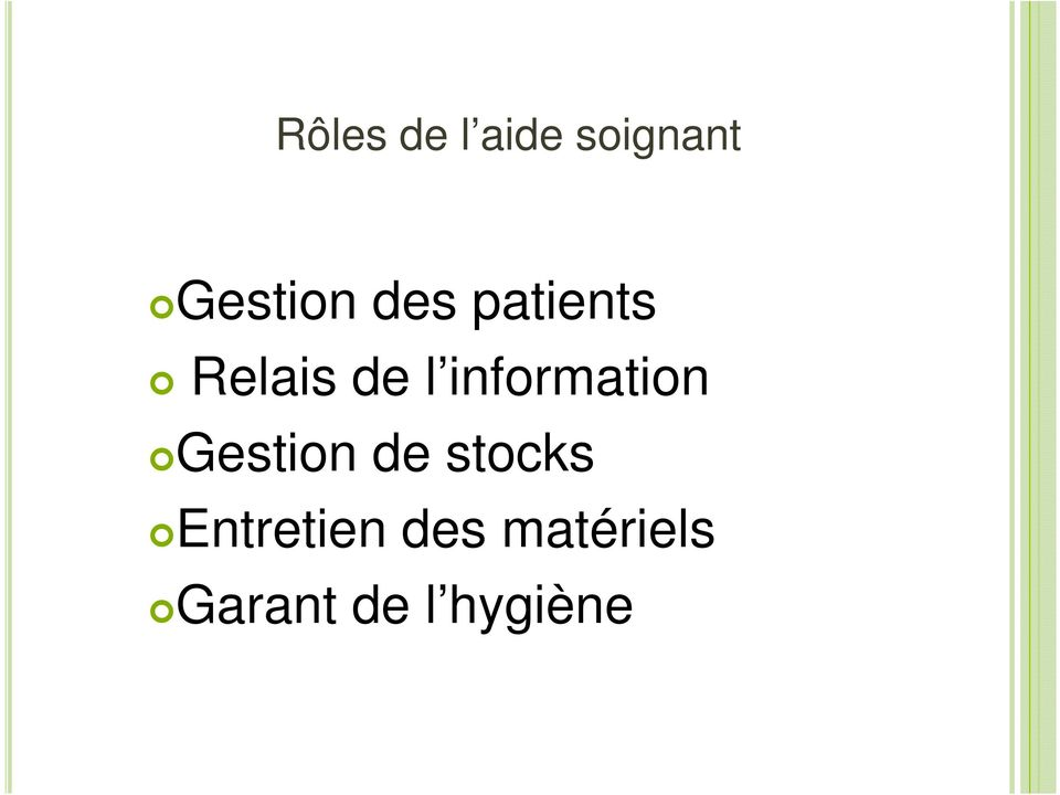 information Gestion de stocks