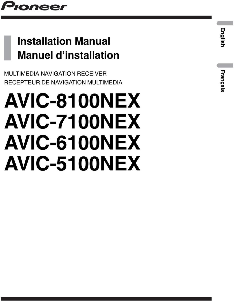 NAVIGATION MULTIMEDIA AVIC-8100NEX