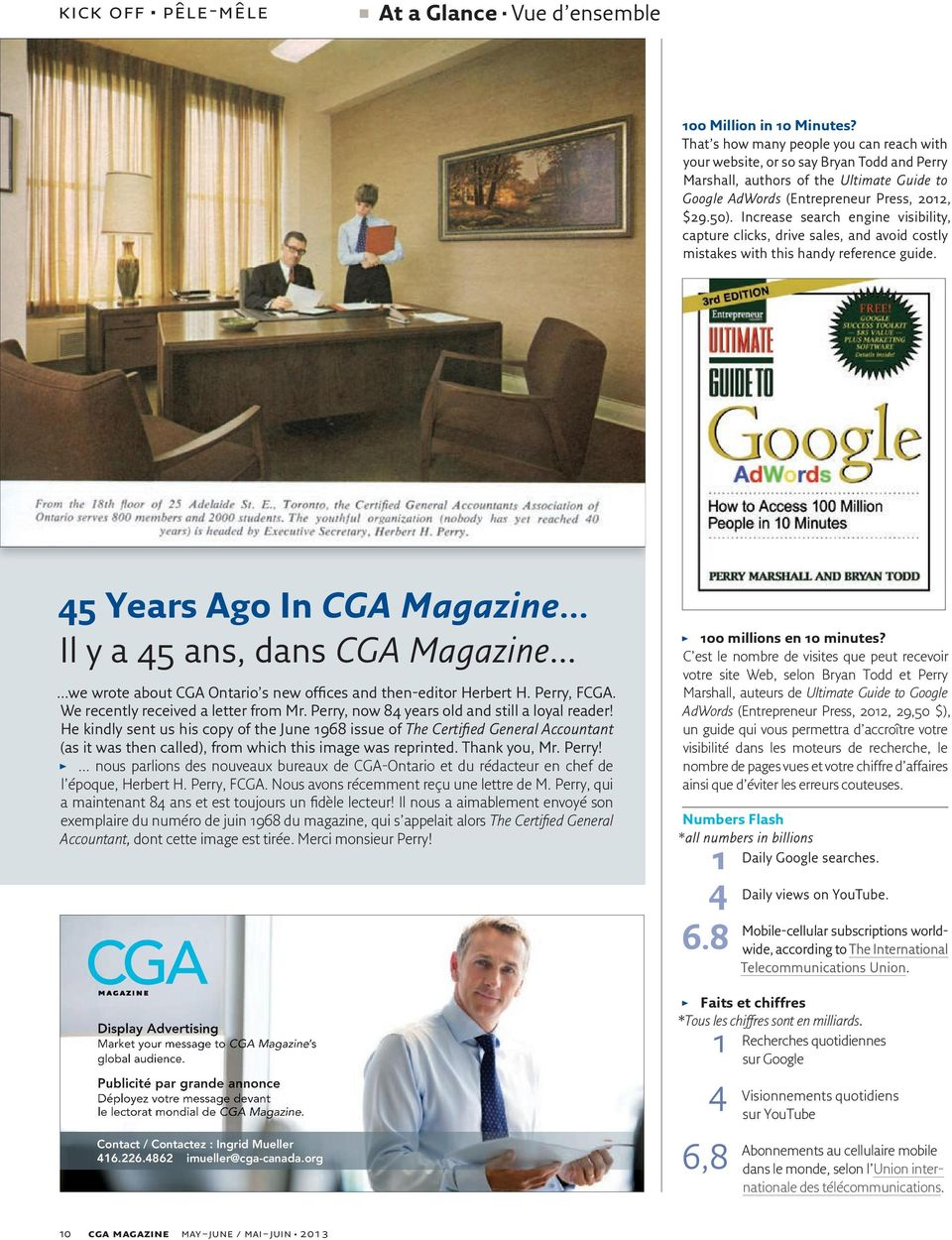 Increase search engine visibility, capture clicks, drive sales, and avoid costly mistakes with this handy reference guide. 45 Years Ago In CGA Magazine Il y a 45 ans, dans CGA Magazine.