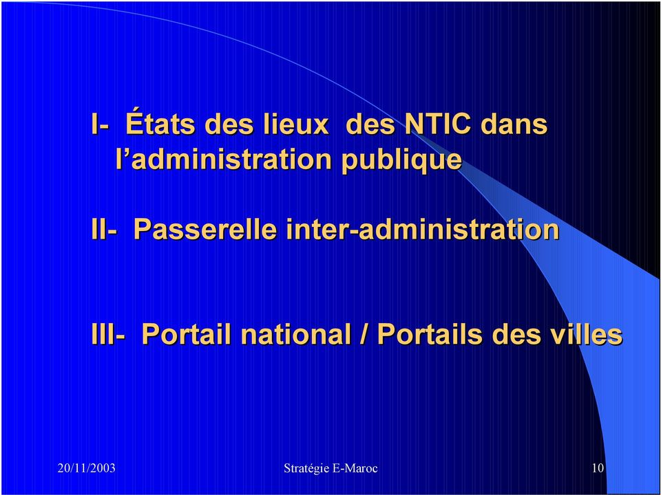 inter-administration III- Portail national