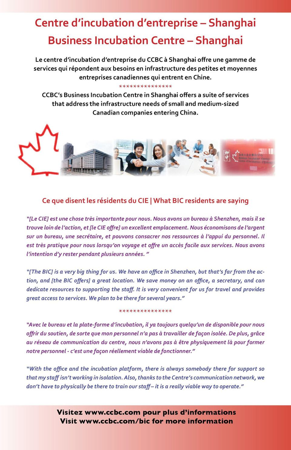 CCBC s Business Incubation Centre in Shanghai offers a suite of services that address the infrastructure needs of small and medium-sized Canadian companies entering China.