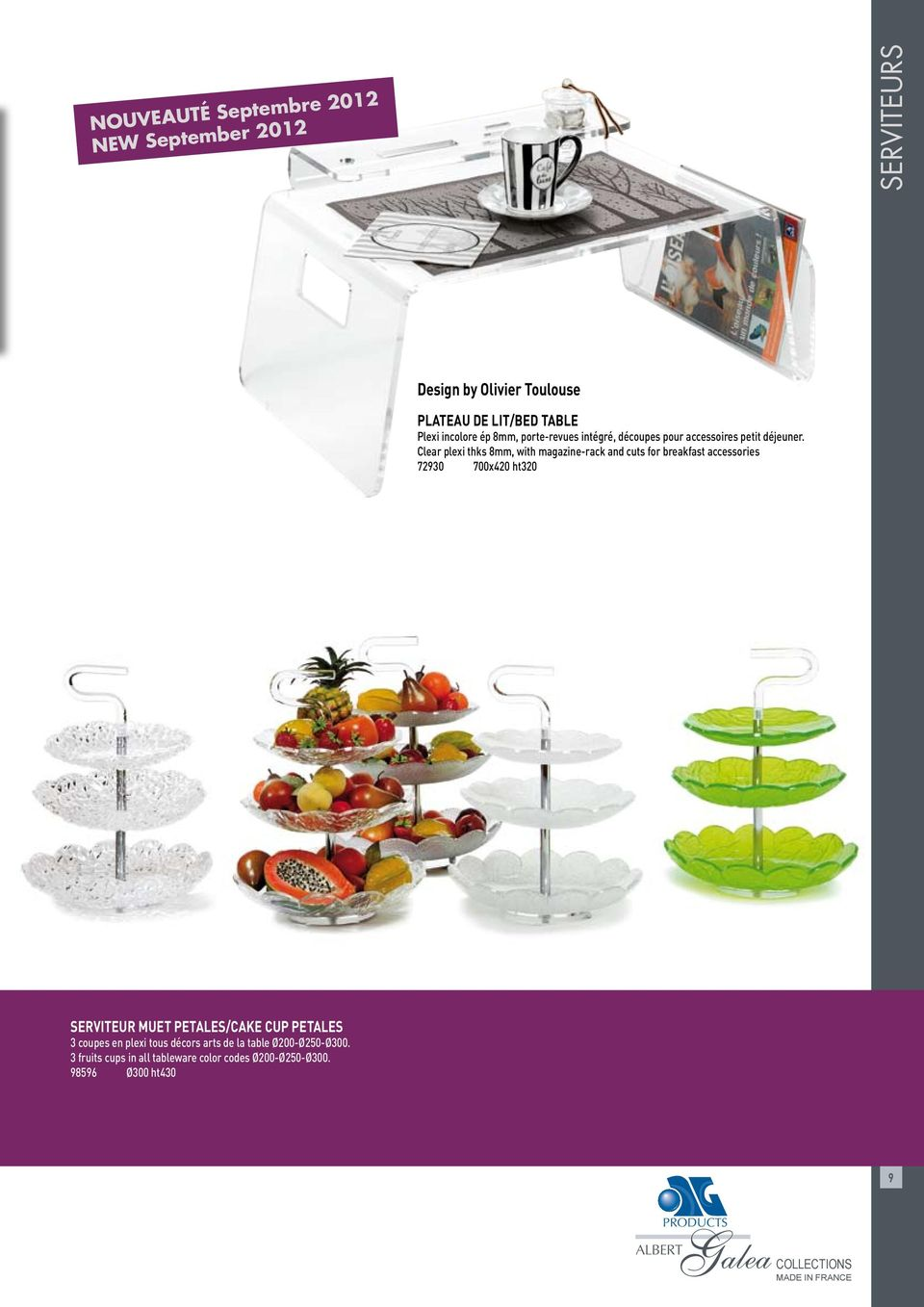 Clear plexi thks 8mm, with magazine-rack and cuts for breakfast accessories 72930 700x420 ht320 SERVITEUR MUET PETALES/CAKE CUP