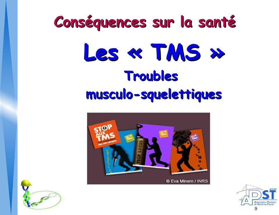 «TMS» Troubles