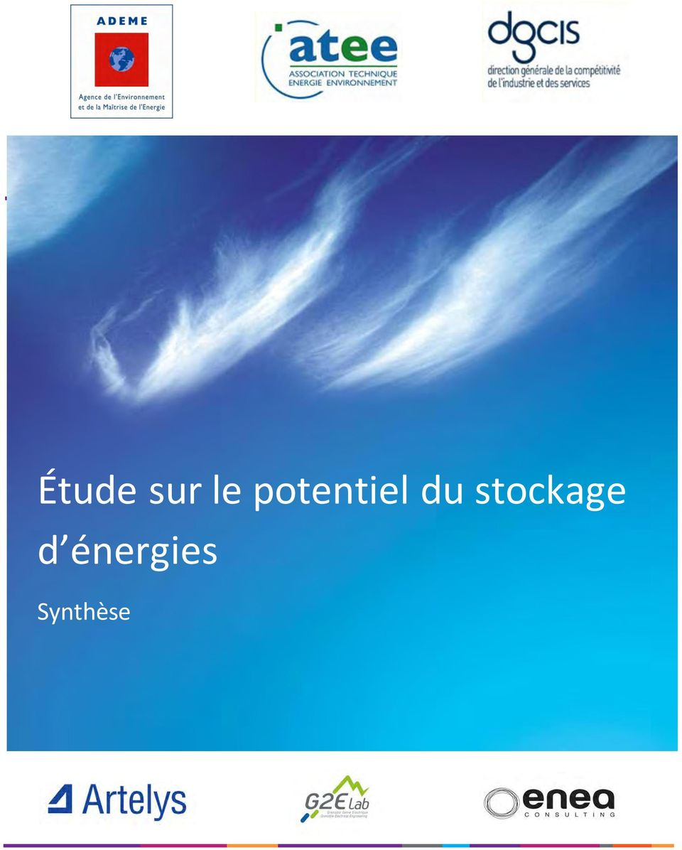 stockage d