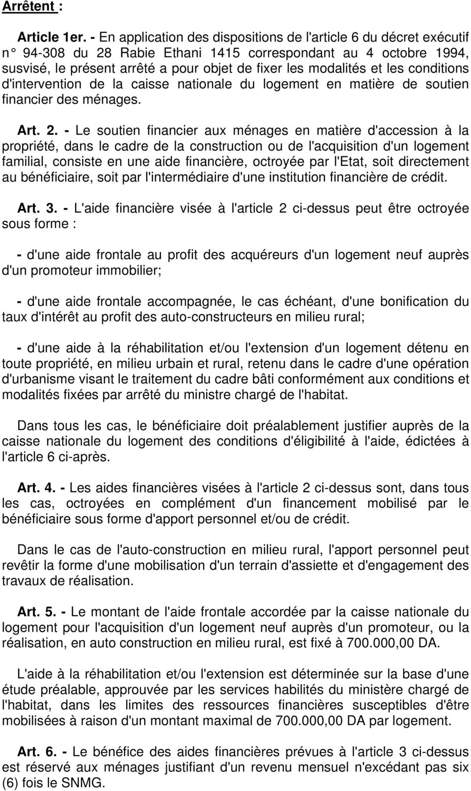 les conditions d'intervention de la caisse nationale du logement en matière de soutien financier des ménages. Art. 2.