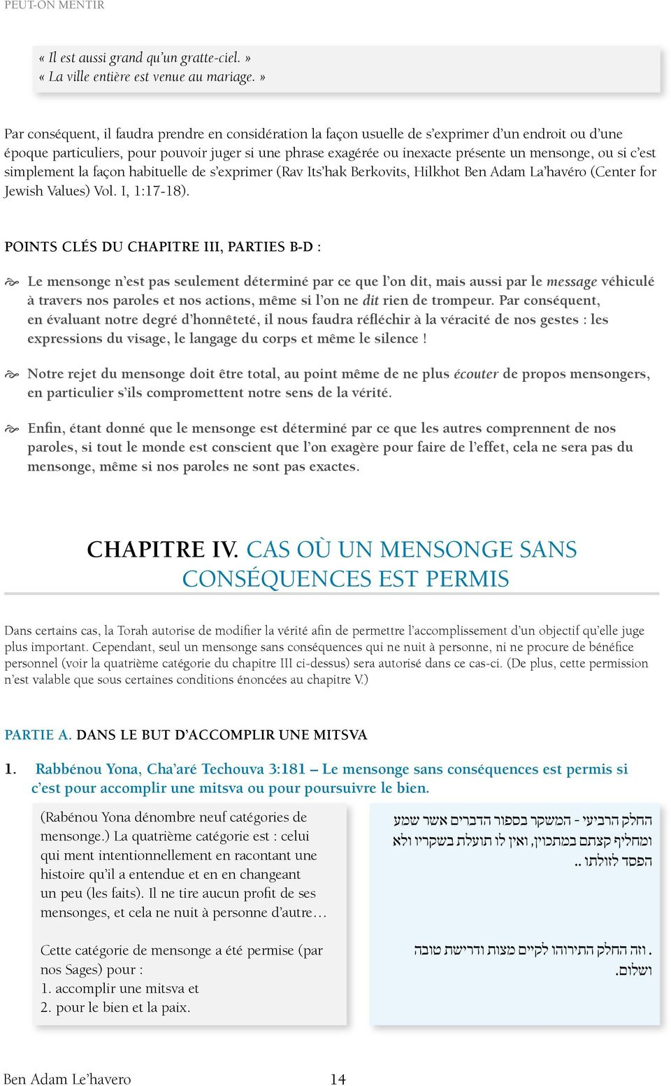 mensonge, ou si c est simplement la façon habituelle de s exprimer (Rav Its hak Berkovits, Hilkhot Ben Adam La havéro (Center for Jewish Values) Vol. I, 1:17-18).