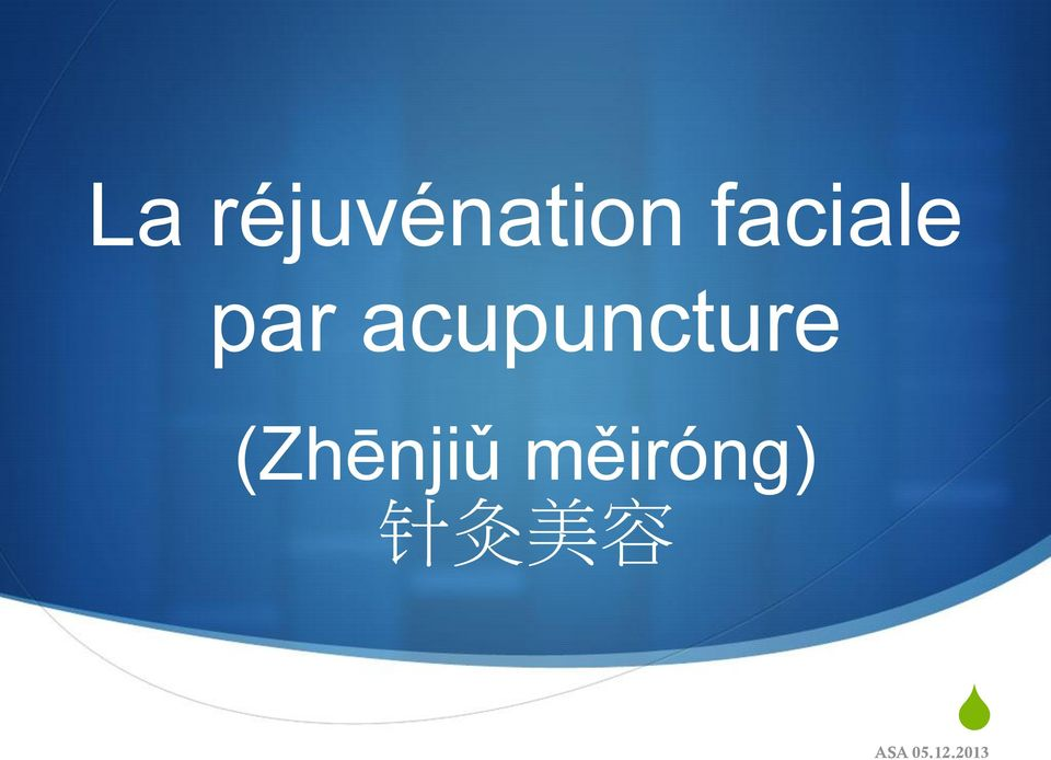 Facial Revitalisation/ Facial Acupuncture