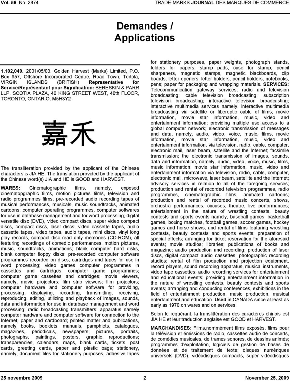 40th FLOOR, TORONTO, ONTARIO, M5H3Y2 The transliteration provided by the applicant of the Chinese characters is JIA HE.