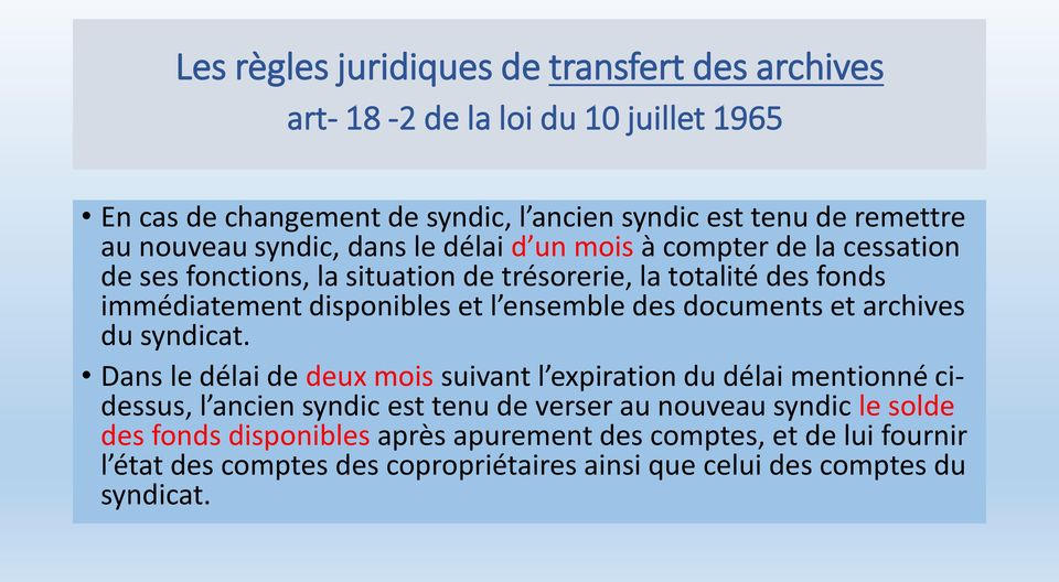 ensemble des documents et archives du syndicat.