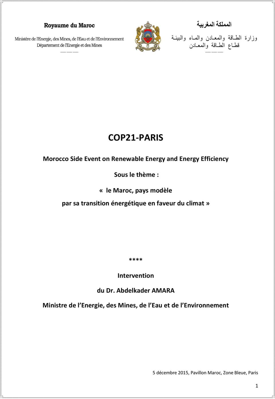 climat» **** Intervention du Dr.