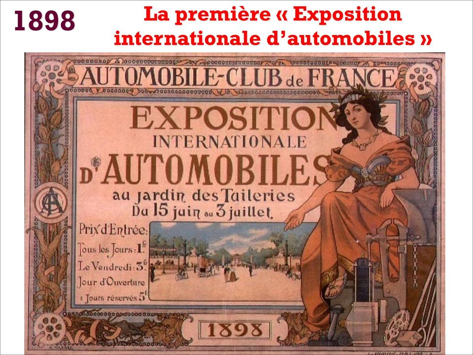 «Exposition