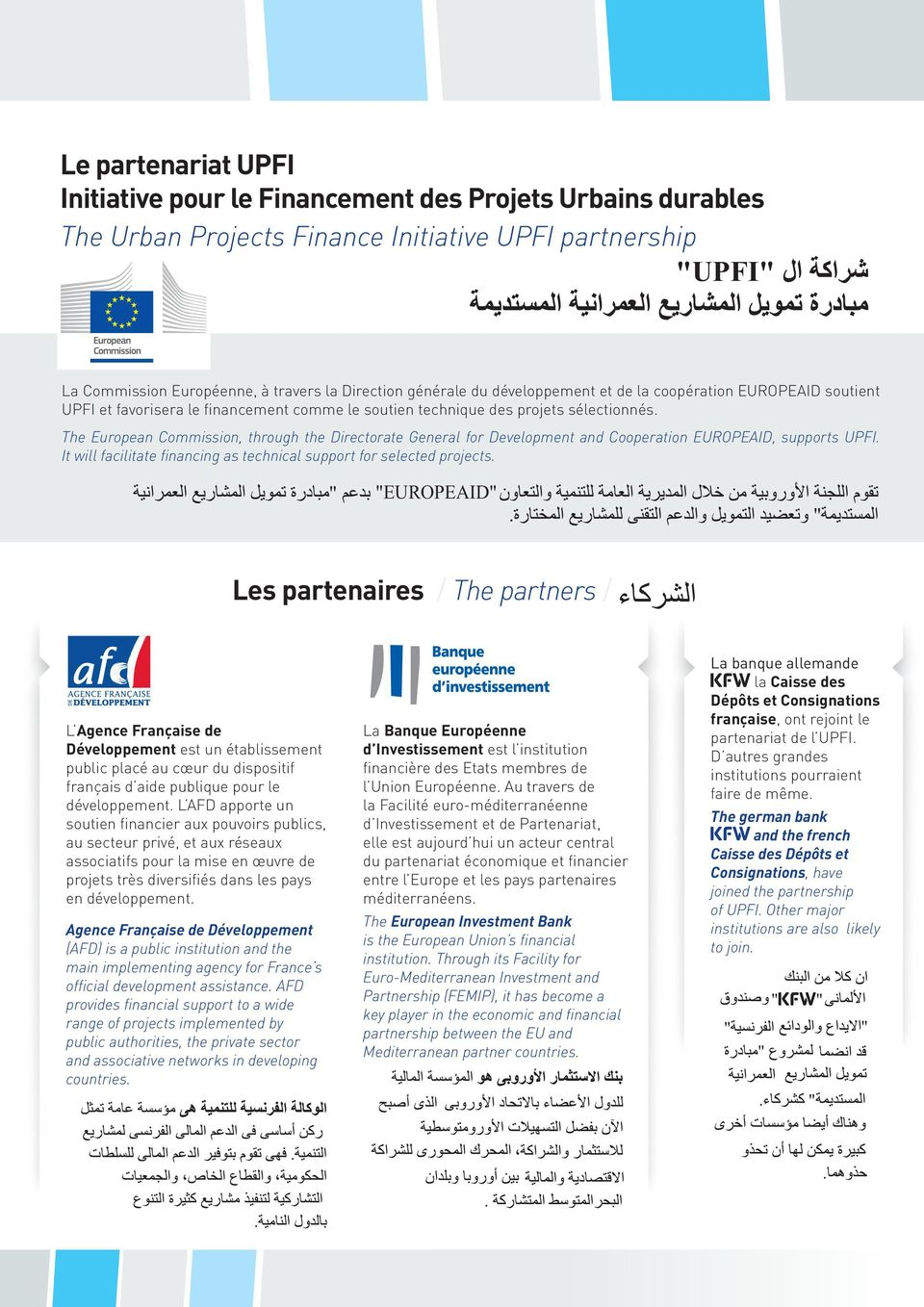 for Development and Cooperation EUROPEAID, supports UPFI It will facilitate financing as technical support for selected projects EUROPEAID Les partenaires / The partners / L Agence Française de