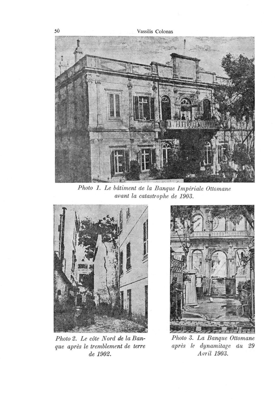 catastrophe de 1903. Photo 2.