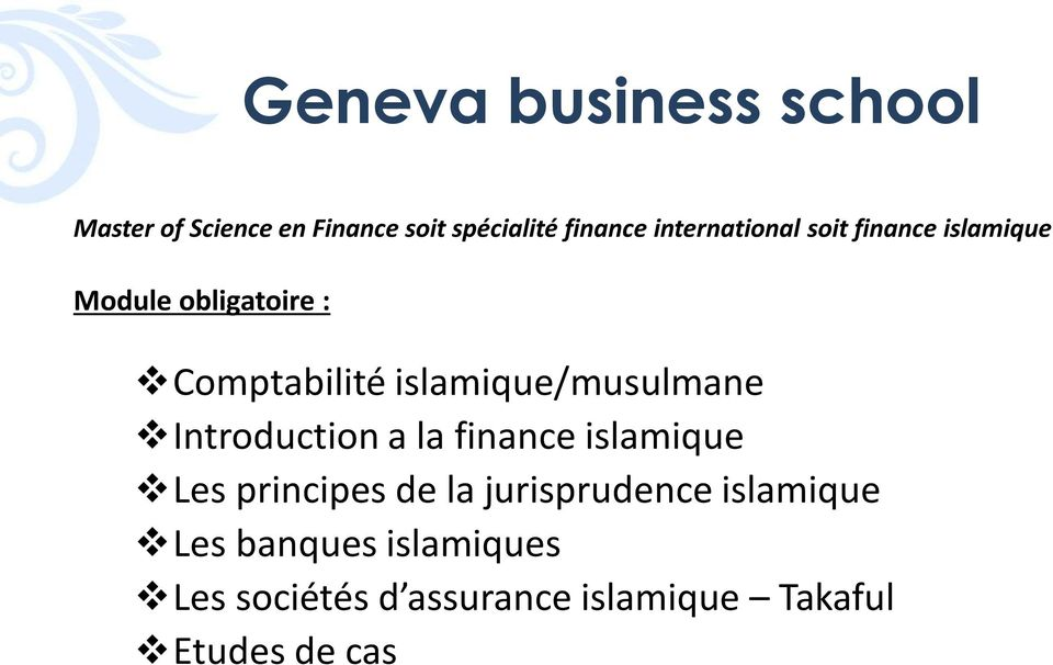 islamique/musulmane Introduction a la finance islamique Les principes de la