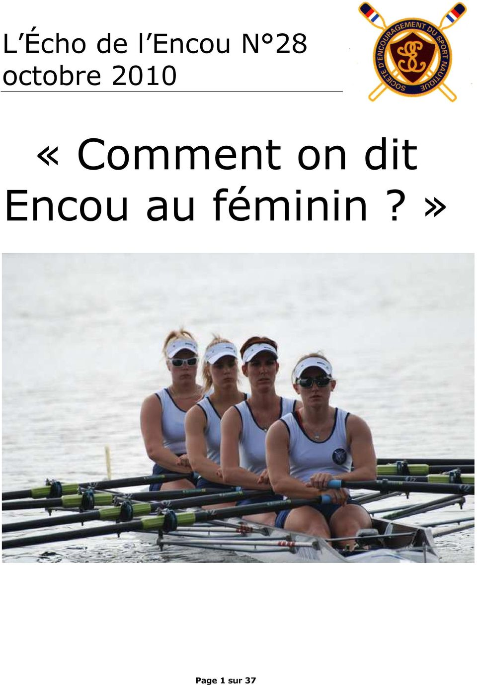 «Comment on dit