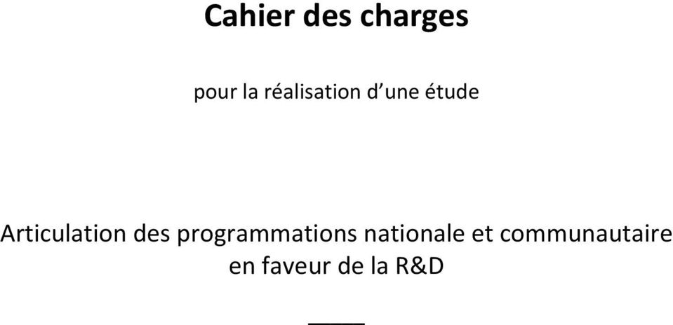 Articulation des programmations