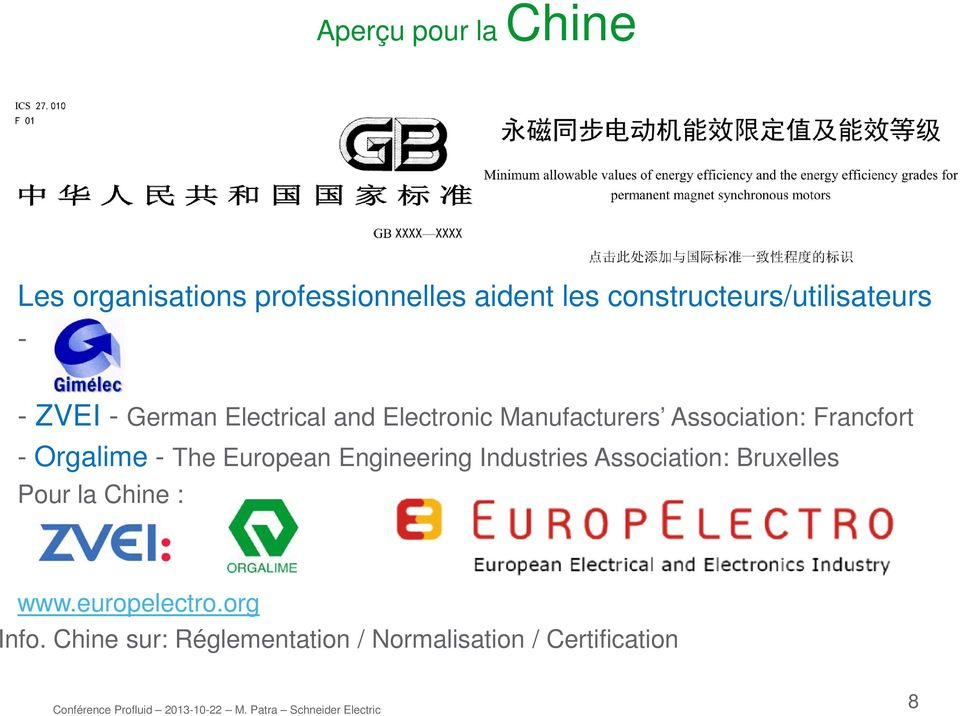 Association: Francfort - Orgalime - The European Engineering Industries Association:
