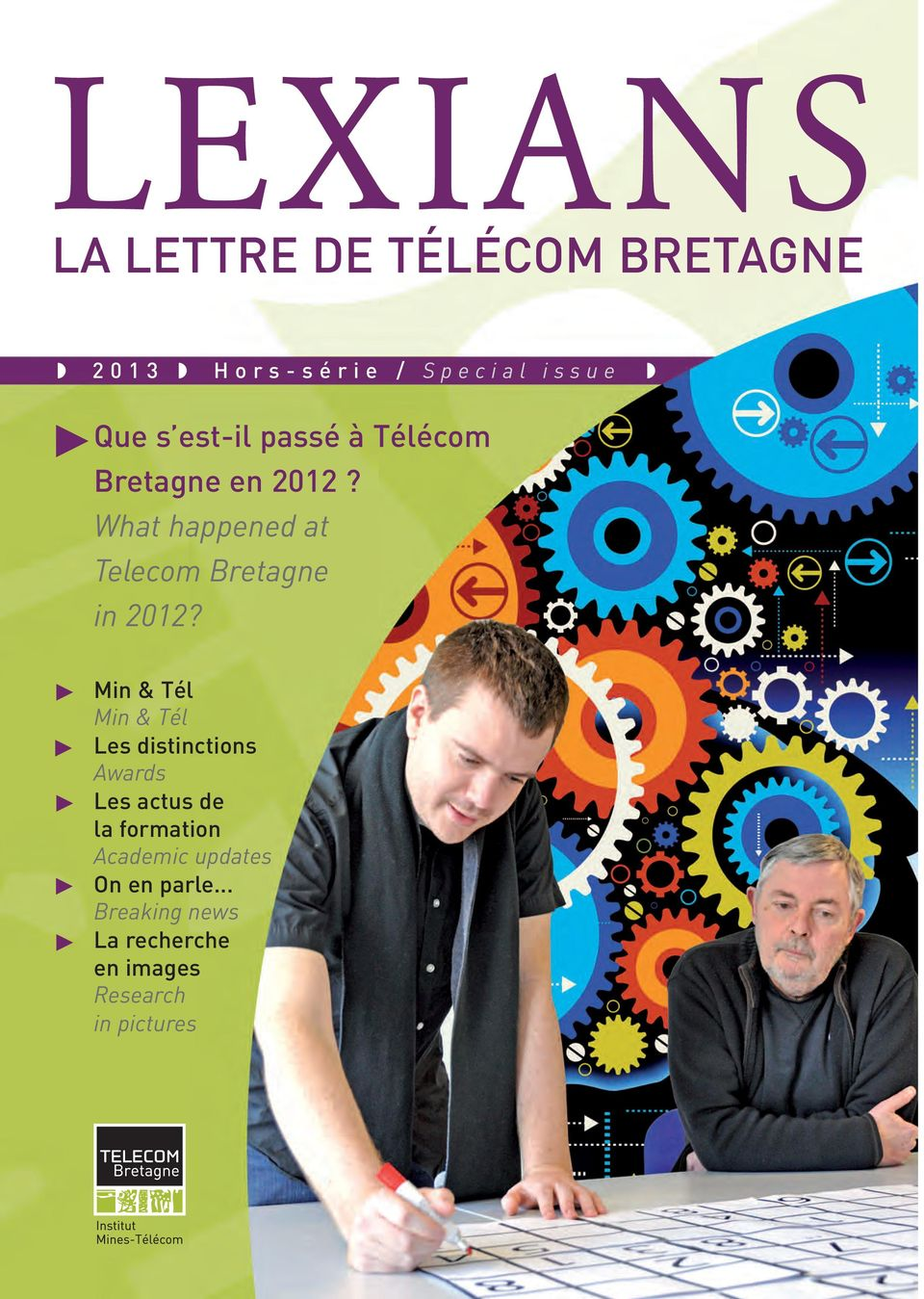 What happened at Telecom Bretagne in 2012?