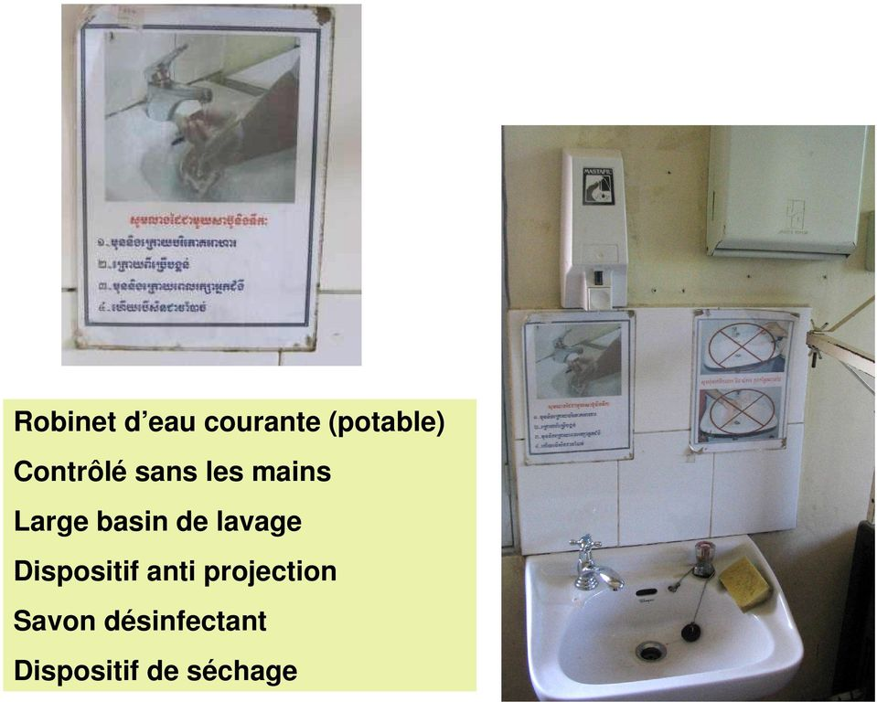 de lavage Dispositif anti projection