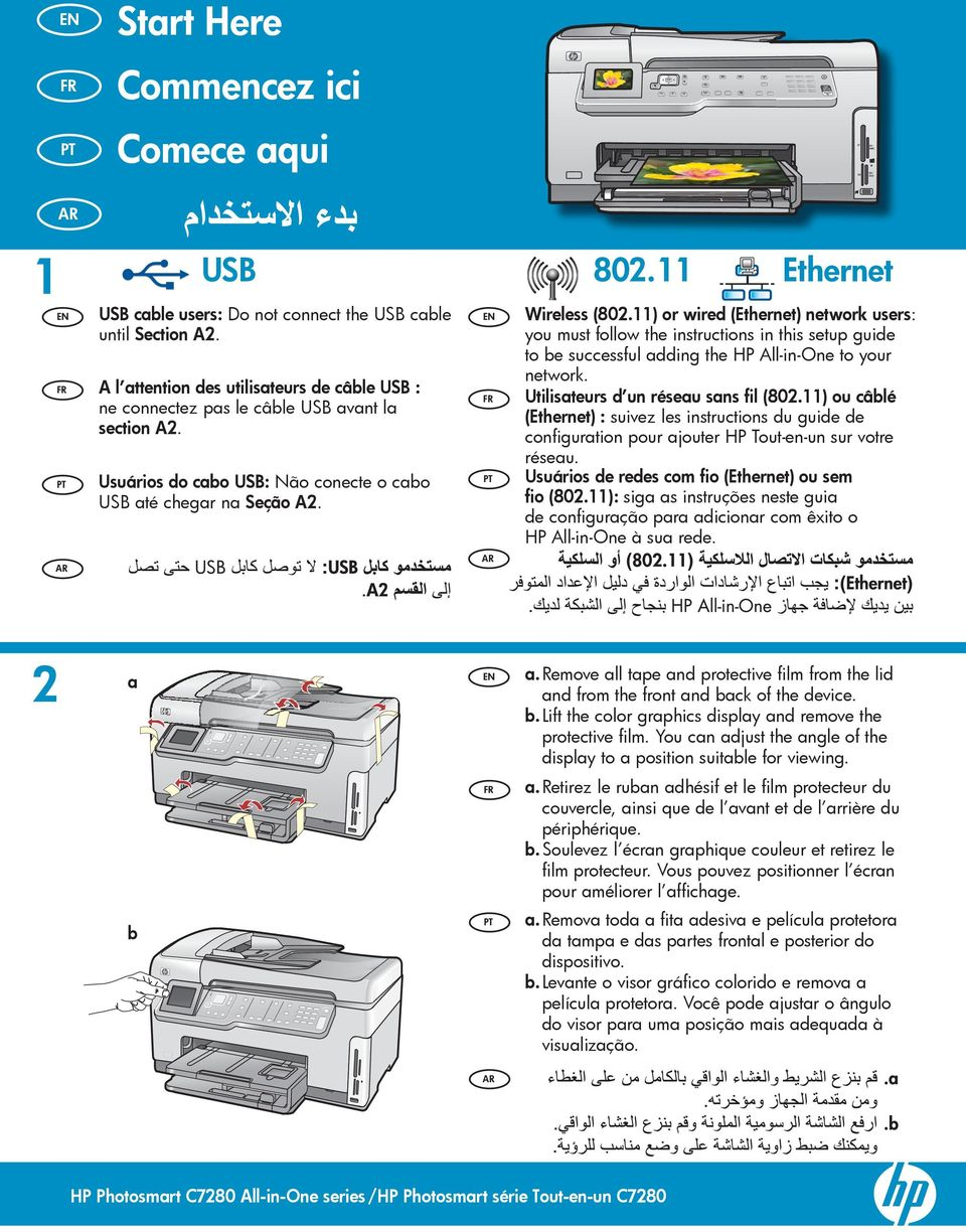 11) or wired (Ethernet) network users : you must follow the instructions in this setup guide to be successful adding the HP All-in-One to your network. Utilisateurs d un réseau sans fil (802.
