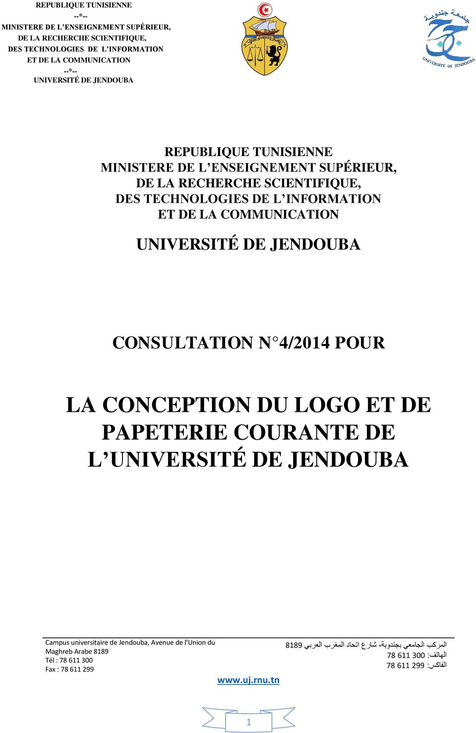 COMMUNICATION UNIVERSITÉ DE JENDOUBA CONSULTATION N 4/2014 POUR LA CONCEPTION DU LOGO ET DE PAPETERIE COURANTE DE L UNIVERSITÉ DE JENDOUBA Campus universitaire de