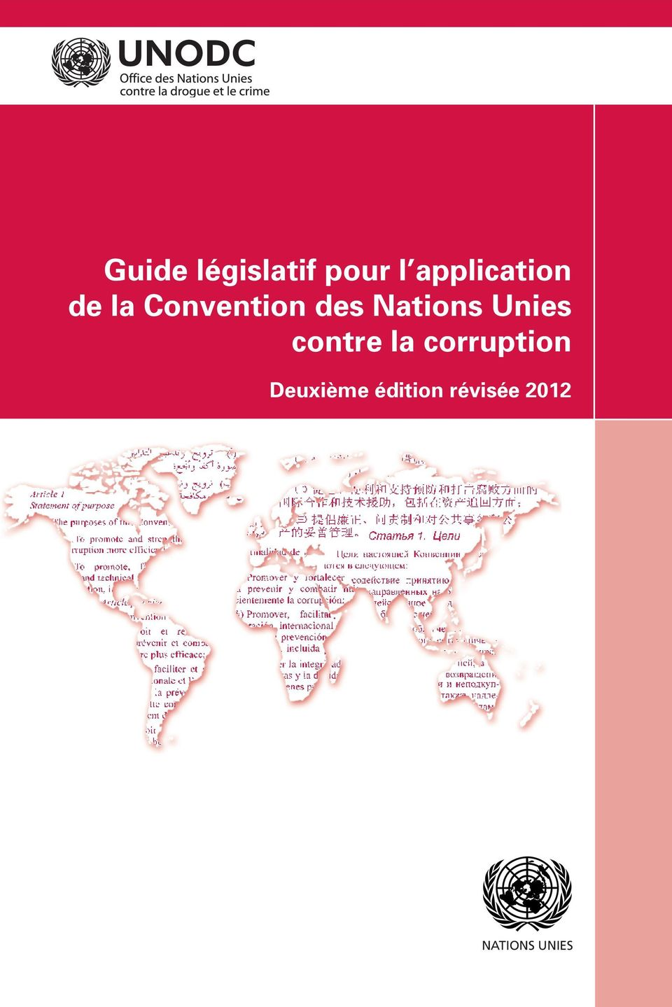 Nations Unies contre la