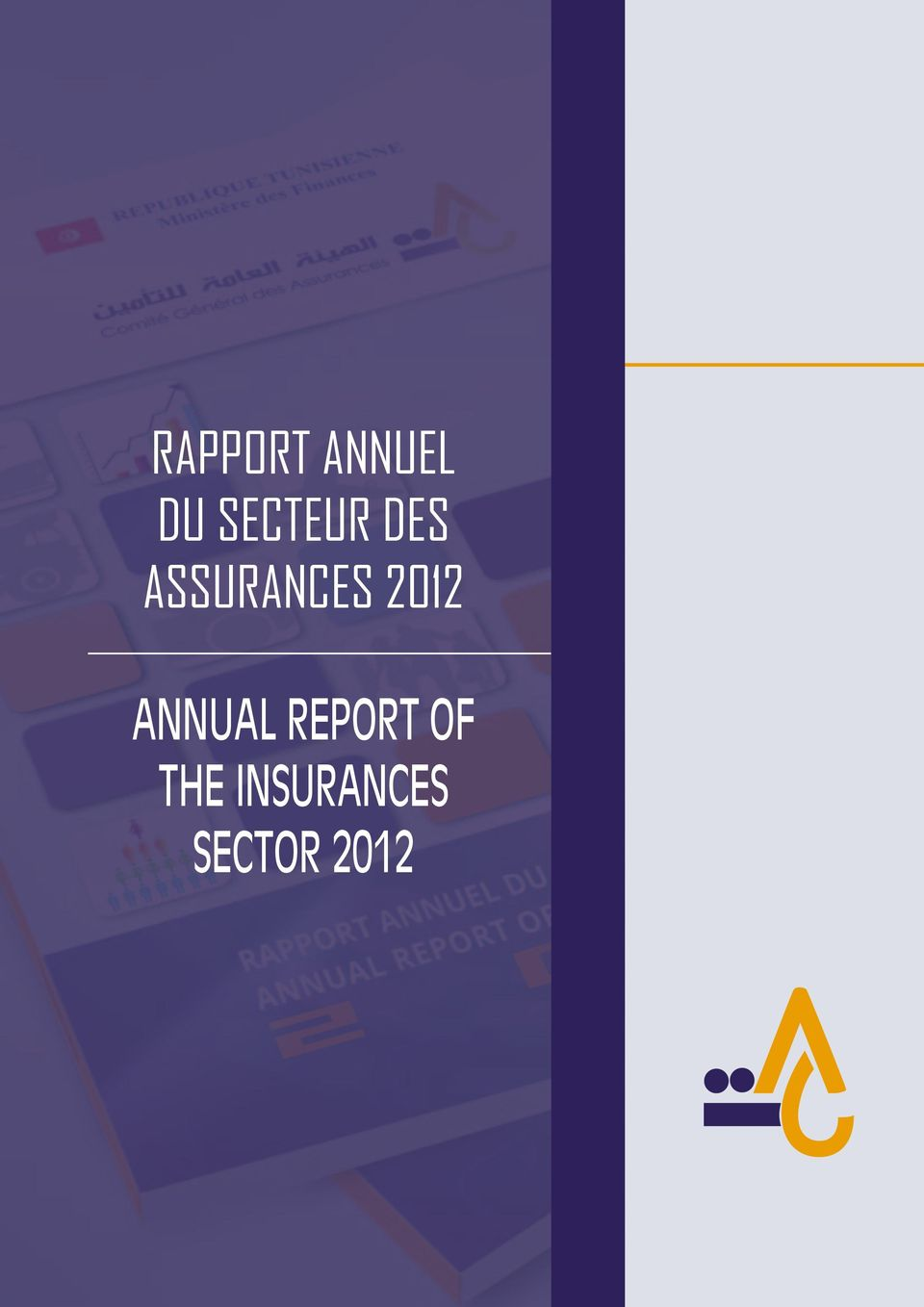 2012 ANNUAL REPORT OF
