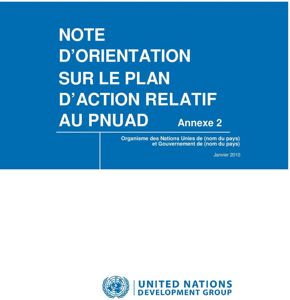 Organisme des Nations Unies de (nom du