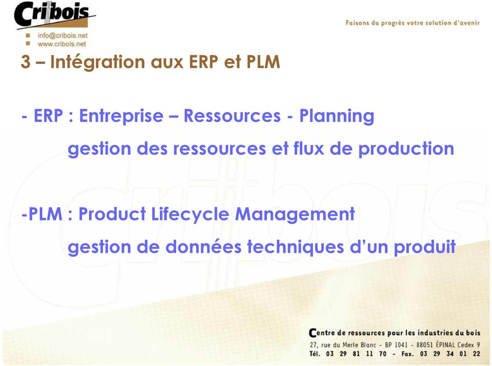 flux de production -PLM : Product Lifecycle