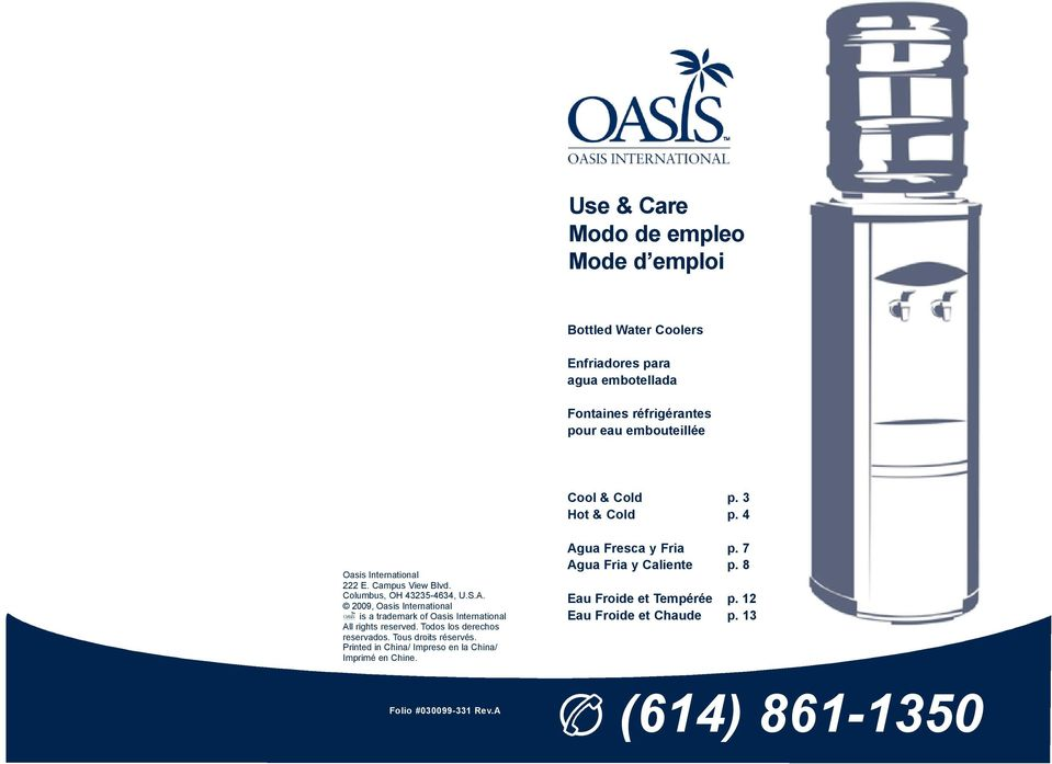 2009, Oasis International is a trademark of Oasis International All rights reserved. Todos los derechos reservados. Tous droits réservés.