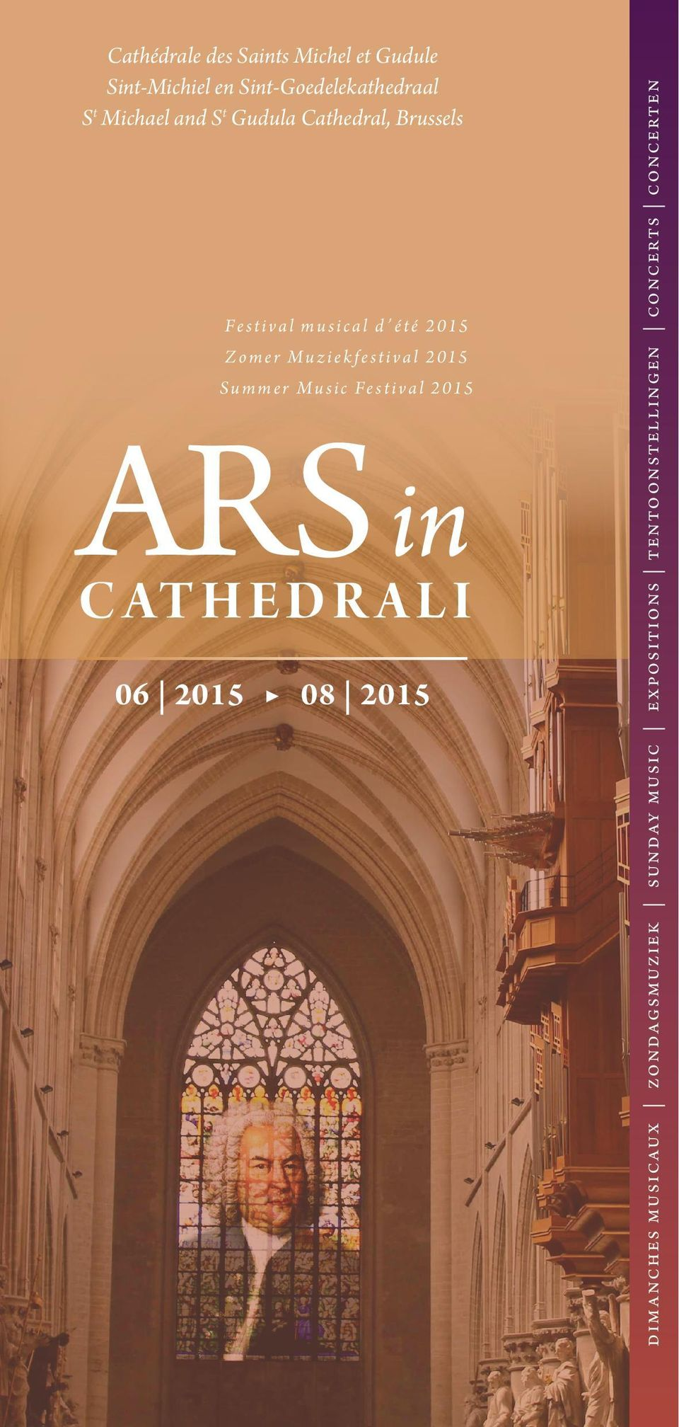 Muziekfestival 2015 Summer Music Festival 2015 ARS in CATHEDRALI 06 2015 08 2015