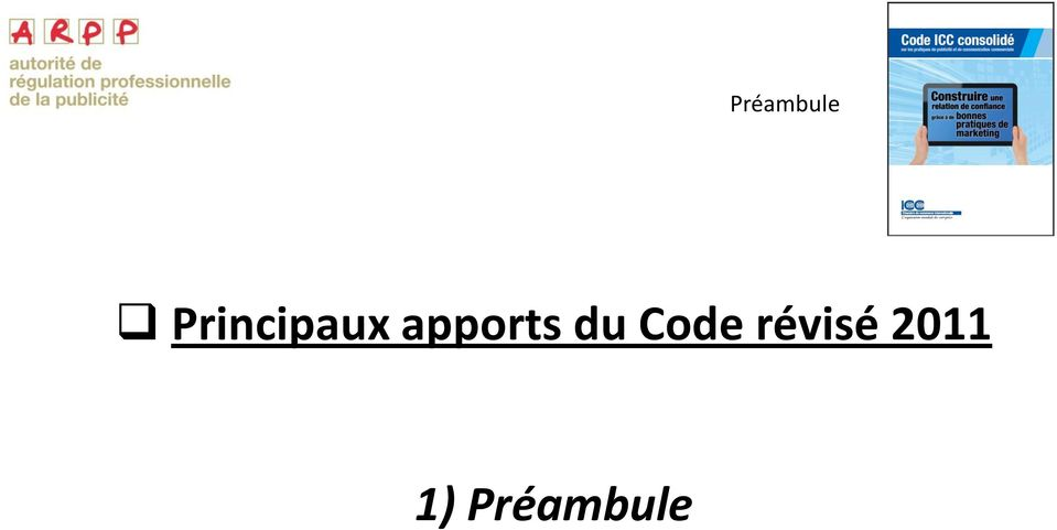 apports du Code