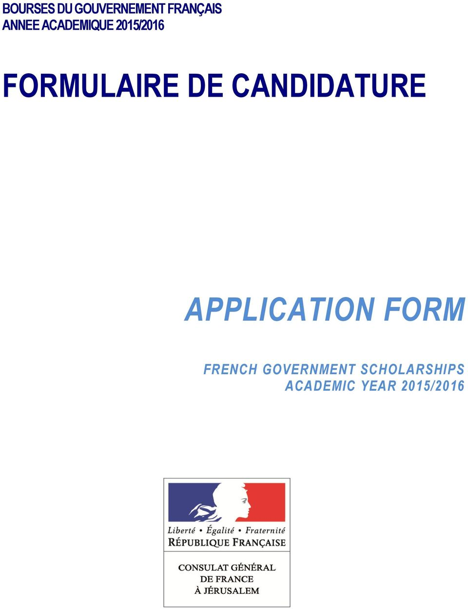 CANDIDATURE APPLICATION FORM FRENCH