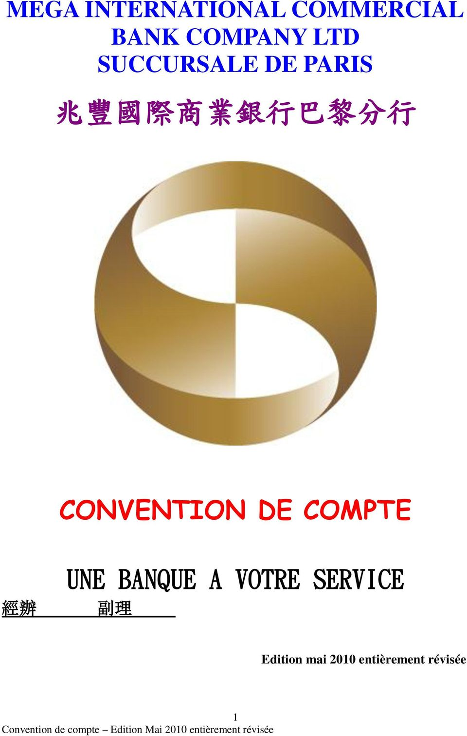 CONVENTION DE COMPTE 經 辦 UNE BANQUE A VOTRE