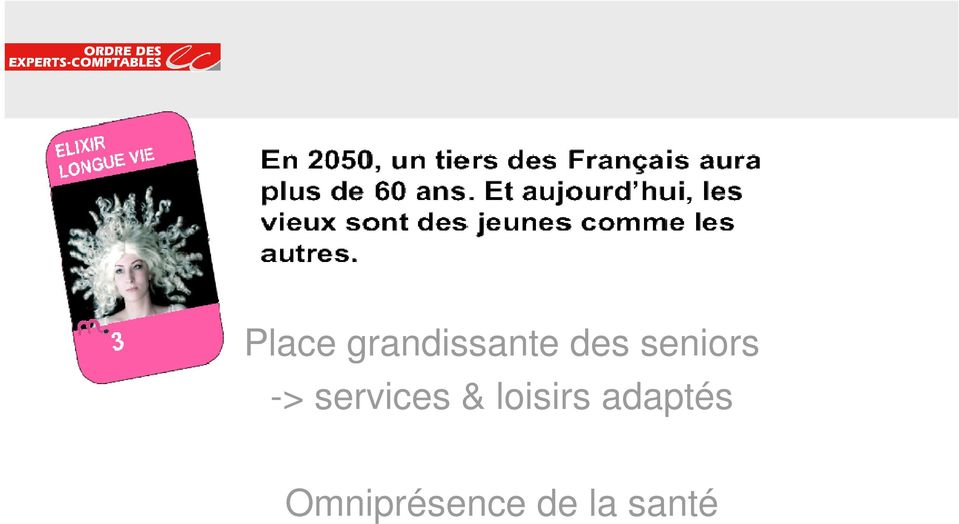 services & loisirs
