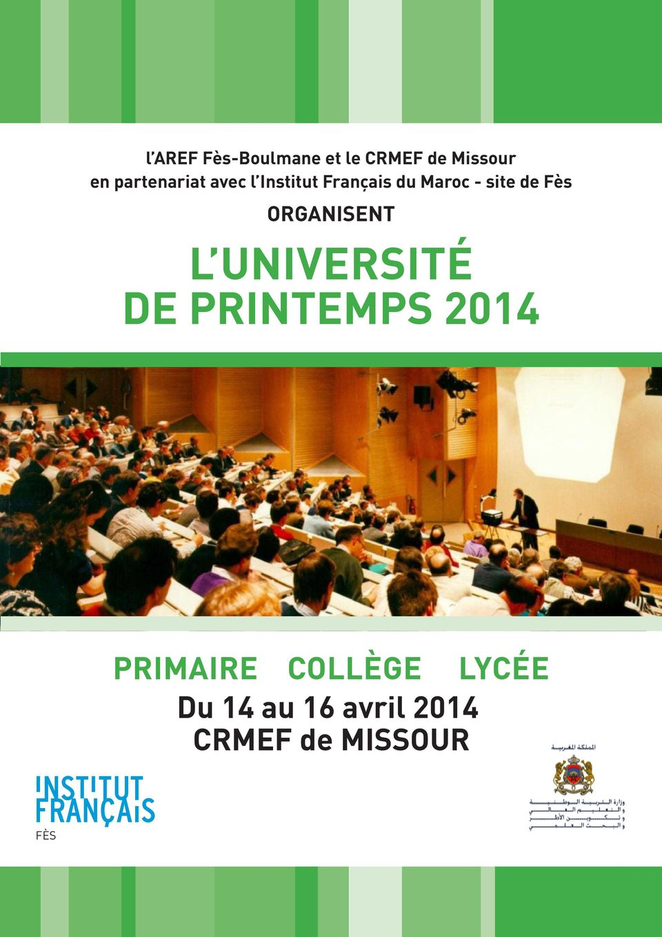 de Fès ORGANISENT L UNIVERSITÉ DE PRINTEMPS 2014