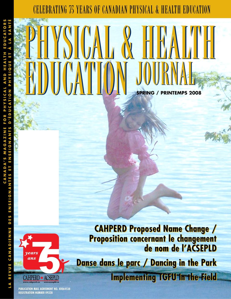 year 9 health and physical education pdf