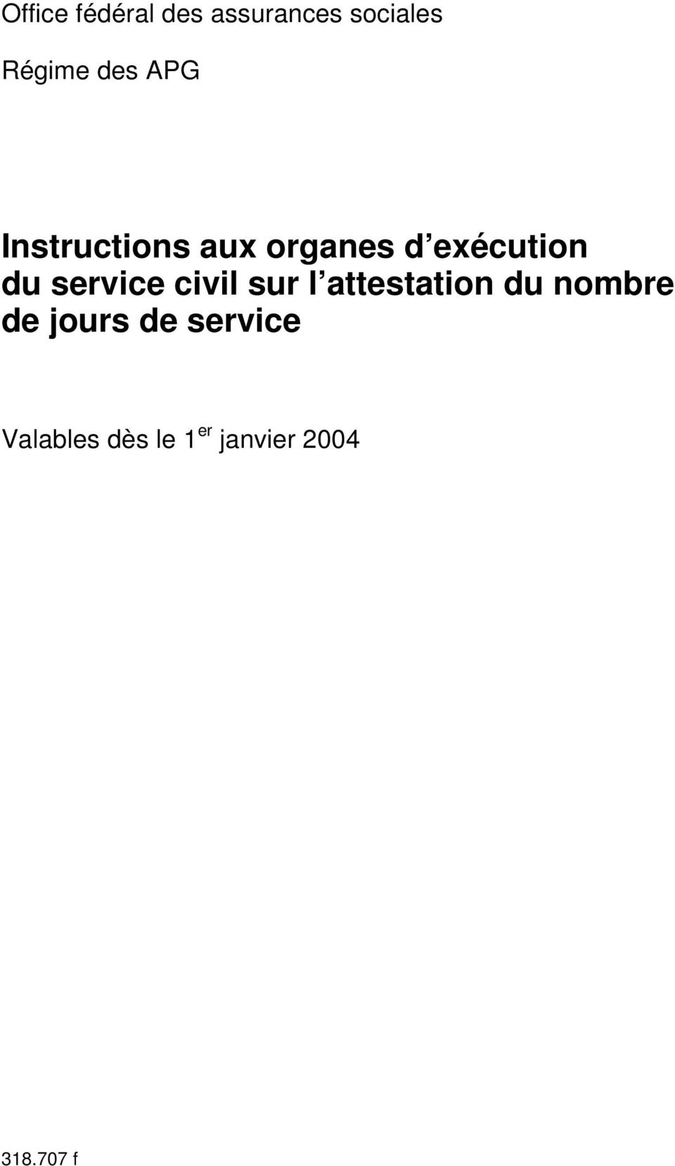 service civil sur l attestation du nombre de