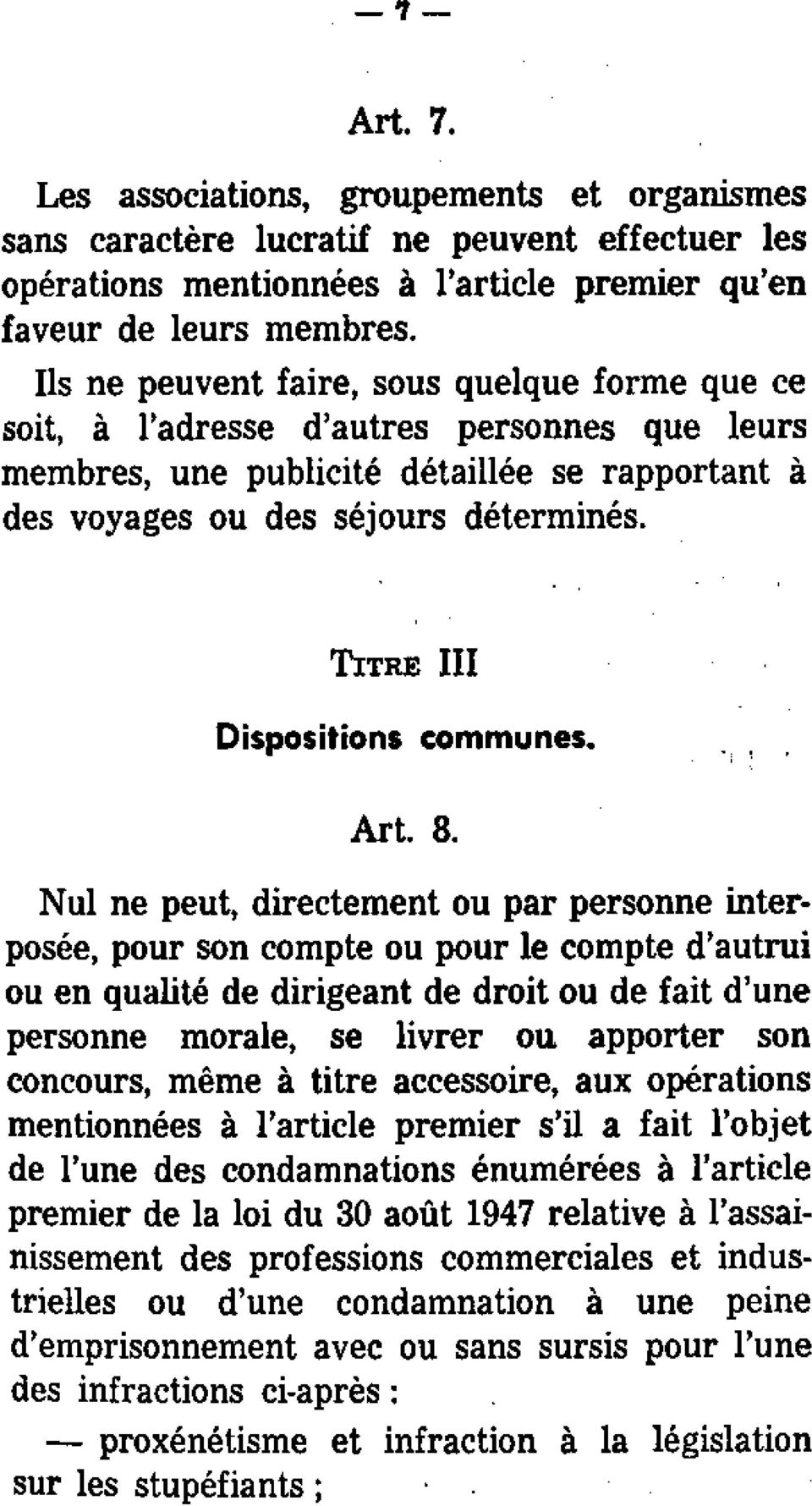 TITRE III Dispositions communes. Art. 8.