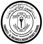 FAHAHEEL AL-WATANIEH INDIAN PRIVATE SCHOOL AHMADI-KUWAIT French First Term Exam(2017) Class: IV NAME DATE: 03.10.17 SECTION.