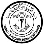 FAHAHEEL AL-WATANIEH INDIAN PRIVATE SCHOOL AHMADI-KUWAIT Term 2 Exam 2017-18 Subject: French.