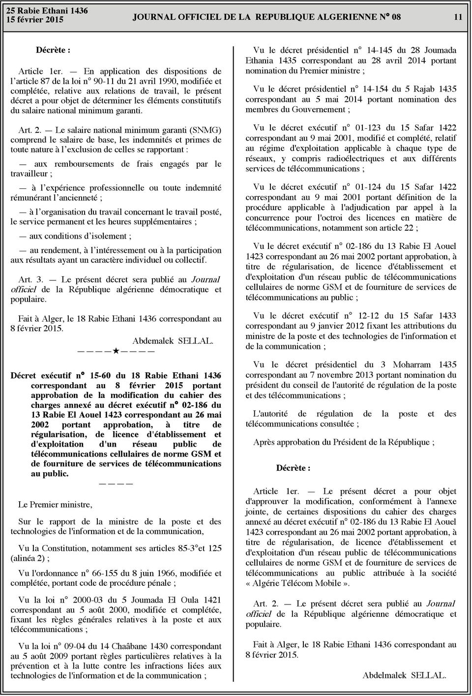 constitutifs du salaire national minimum garanti. Art. 2.