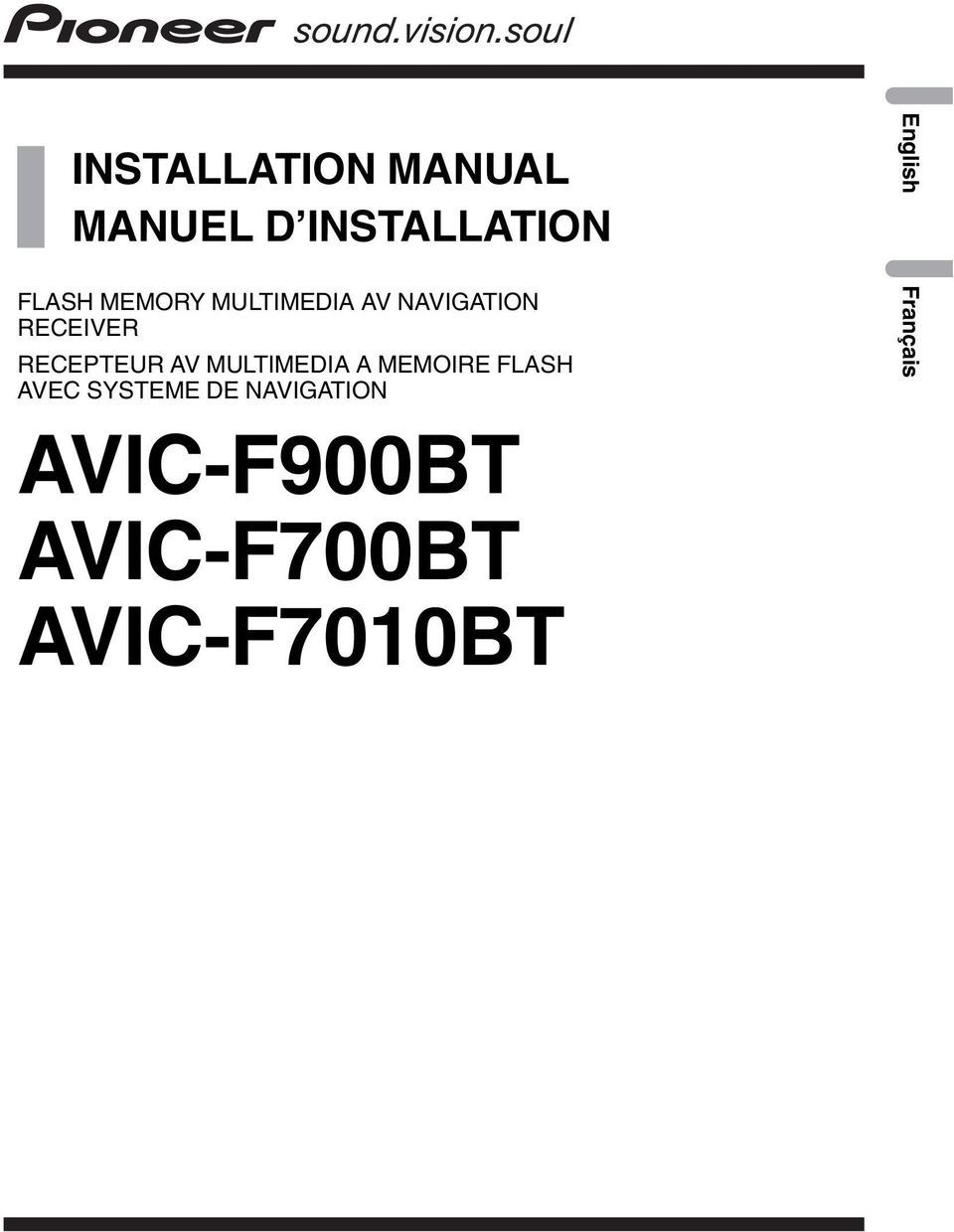 Toyota Tacoma 2015-2018 Service Manual: Master Module Horizontal Axis Misalignment (C1AC1)