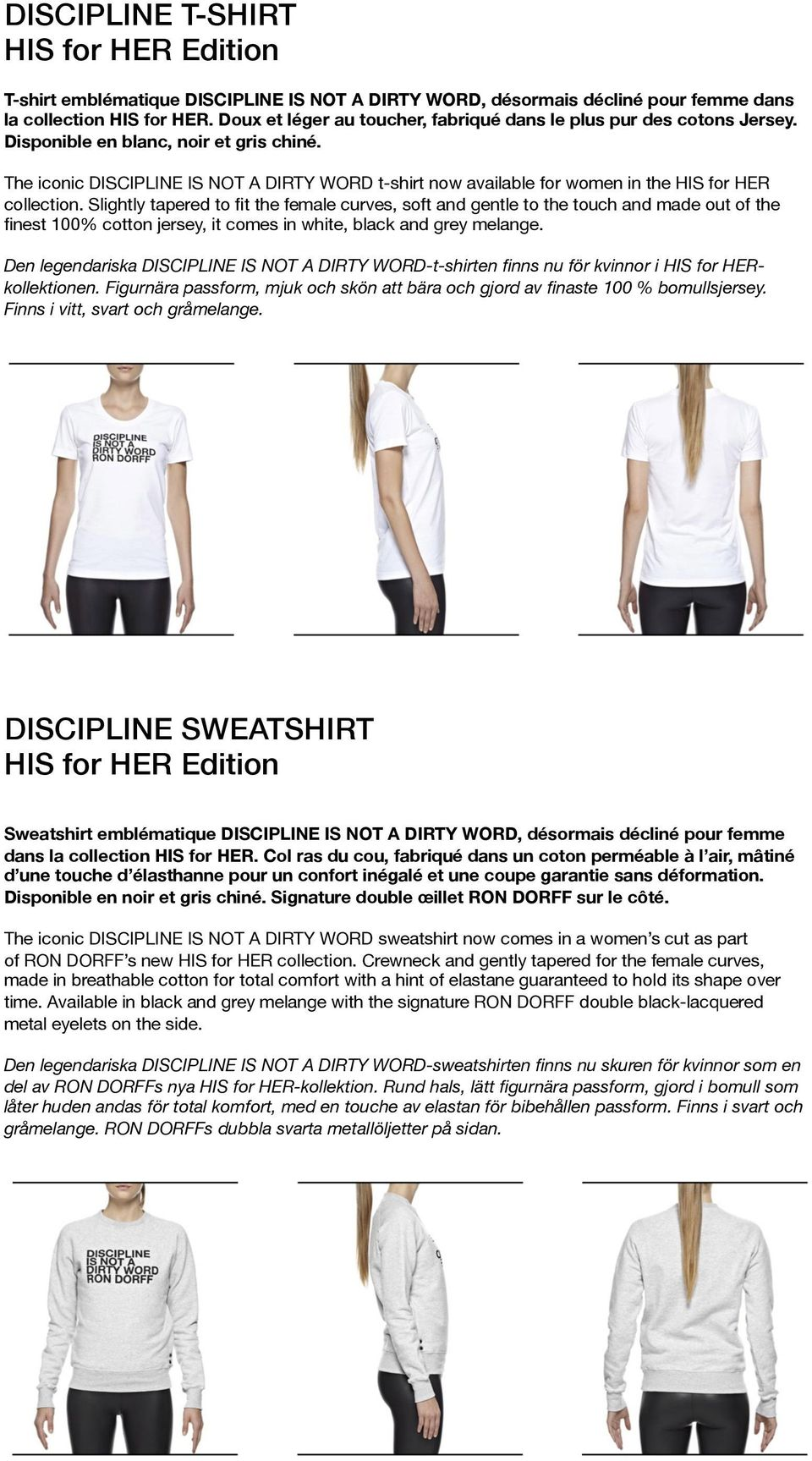 The iconic DISCIPLINE IS NOT A DIRTY WORD t-shirt now available for women in the HIS for HER collection.