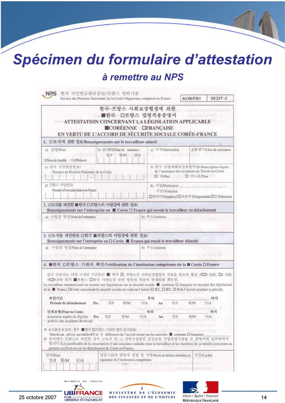 attestation à